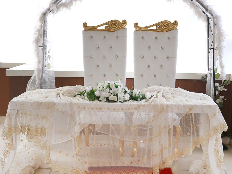 Düğün & Nişan Salonu